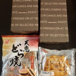 ベルギーワッフル&アップルパイ&ミニどら焼(菓子/デザート)