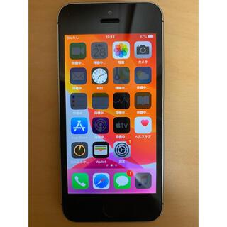 Apple - iPhone  SE 32GB SIMフリー