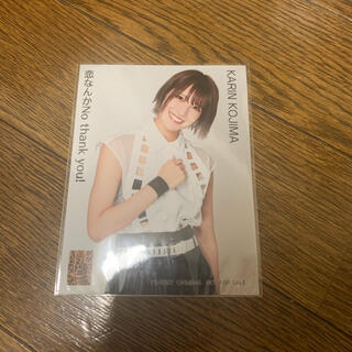NMB48 - 小嶋花梨 生写真