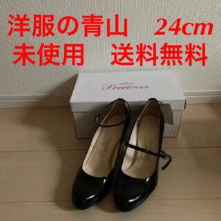 青山 - 洋服の青山 nline Nライン precious リクルートパンプス 24.0