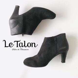 ルタロン(Le Talon)のLeTalonルタロン ブーティーヒール6cm スウェード 黒ブラックレディース(ブーティ)