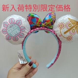 Disney - ディズニー イッツアスモールワールド カチューシャ 新品