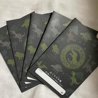 お薬手帳 おくすり手帳 男の子 恐竜 ジェラシックパーク テラノサウスル 5冊