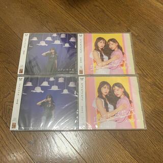 エヌエムビーフォーティーエイト(NMB48)のNMB48 CD(ポップス/ロック(邦楽))