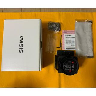 シグマ(SIGMA)のとても美品です。シグマ LCDビューファインダー LVF-11 (ほぼ新品)(ミラーレス一眼)