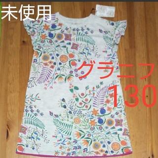 Design Tshirts Store graniph - グラニフ130新品未使用