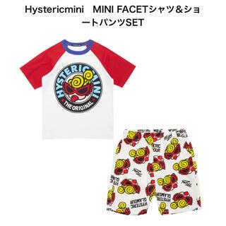 HYSTERIC MINI - 18.せっと◡̈⃝︎⋆︎*