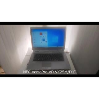NEC - ☆NECノートパソコン Windows 10 pro 64bit VK25