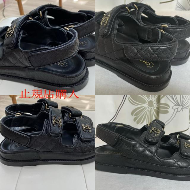 CHANEL(シャネル)の注意喚起🚨被害者が減りますように!CHANEL フッドベッドサンダル  レディースの靴/シューズ(サンダル)の商品写真