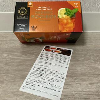 コストコ(コストコ)のJAS認定 オーガニック ルイボスティー (2.5gx120袋)(健康茶)
