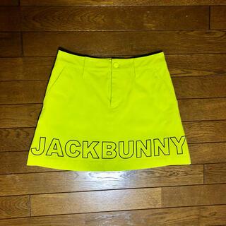 PEARLY GATES - jackbunny  ジャックバニー  ストレッチツイルスカート パーリーゲイツ