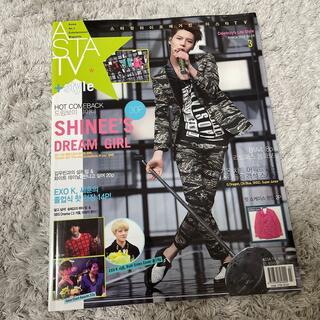 シャイニー(SHINee)のASTATV SHINee(K-POP/アジア)