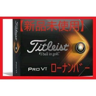 タイトリスト(Titleist)のタイトリストゴルフボール2021 Pro V1 1ダース 日本正規品(その他)