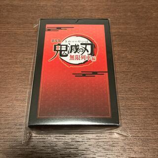 劇場版 鬼滅の刃 無限列車編 ブルーレイ購入特典トランプ(その他)