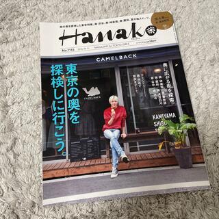 シャイニー(SHINee)のテミン SHINee hanako(K-POP/アジア)