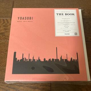 送料込 新品未開封 YOASOBI THE BOOK Limited