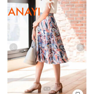 ANAYI - ANAYI  3.7万 2019年 ブラッシュプリントフレア スカート