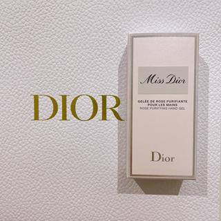 Christian Dior - 新品未開封『Christian Dior』ハンドジェル
