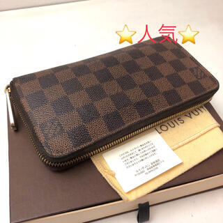 LOUIS VUITTON - 正規品 ルイヴィトン ダミエ ジッピーウォレット 長財布