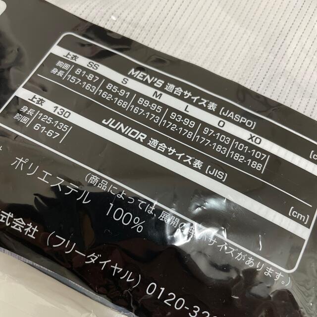 阪神タイガース(ハンシンタイガース)の定価7,700円 藤浪 ユニフォーム スポーツ/アウトドアの野球(ウェア)の商品写真