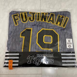 阪神タイガース - 定価7,700円 藤浪 ユニフォーム
