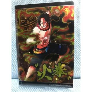 バンダイ(BANDAI)のワンピースウエハース(カード)