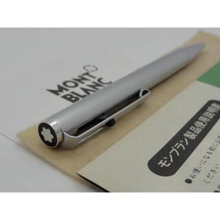 モンブラン(MONTBLANC)の入手難易度が非常に高いプラチナフィニッシュ7855★モンブラン★ハンマートリガー(ペン/マーカー)