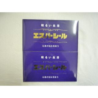 ESP科学研究所 エスパーシール 30枚入り2箱 イーエスピー 石井普雄(その他)