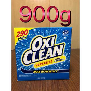 コストコ(コストコ)のコストコオキシクリーン900g(洗剤/柔軟剤)