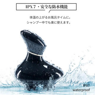 WAVEWAVE電動頭皮ブラシRelease SPA(マッサージ機)