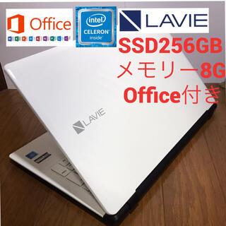 NEC - 薄型高年式LAVIEノートパソコンSSD256GB メモリー8GB ホワイト
