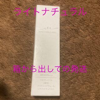 マキアレイベル(Macchia Label)のMacchia Label マキアレイベル 薬用クリアエステヴェール(ファンデーション)