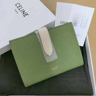 セリーヌ(celine)のCELINE セリーヌ ミディアム ストラップ ライトカーキ 折り財布(財布)