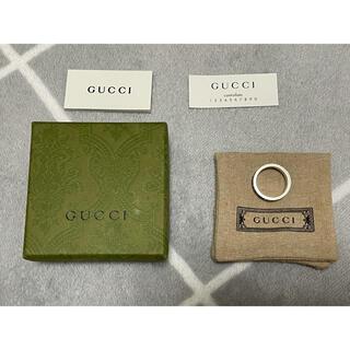 グッチ(Gucci)のGUCCI ダブルG シルバーリング(リング(指輪))
