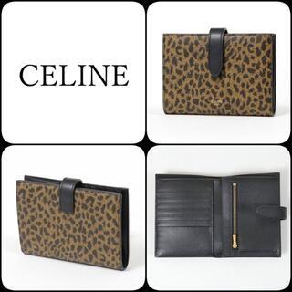 セリーヌ(celine)の【セリーヌ】 CELINE ミディアム ストラップ 折り財布 レオパード (財布)