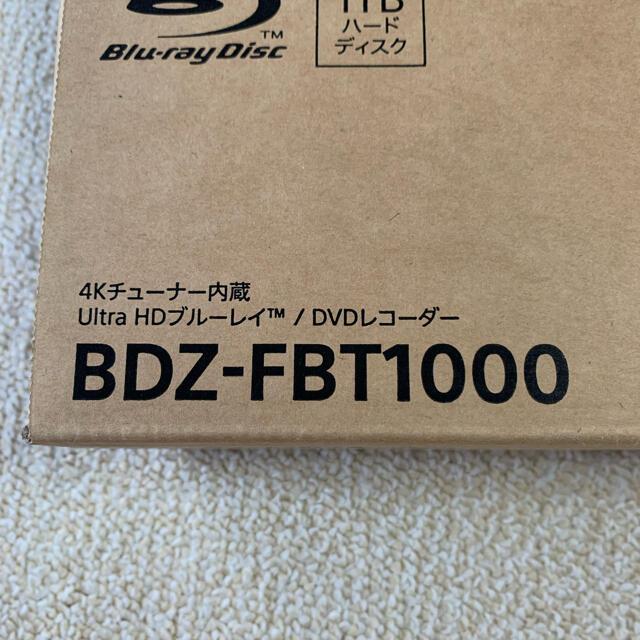 SONY(ソニー)のソニー SONY/BDZ-FBT1000 HDD:1TB  【新品未開封品】 スマホ/家電/カメラのテレビ/映像機器(ブルーレイレコーダー)の商品写真