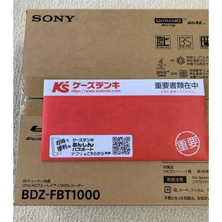 SONY - ソニー SONY/BDZ-FBT1000 HDD:1TB  【新品未開封品】