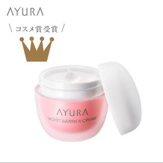 アユーラ(AYURA)の新品 アユーラ AYURA モイストバリアクリーム 30g(フェイスクリーム)
