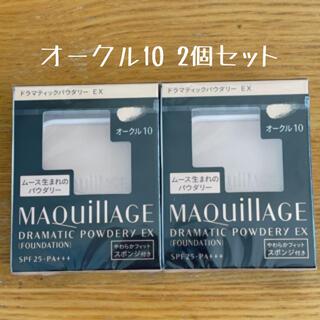 マキアージュ(MAQuillAGE)のマキアージュ ファンデーション オークル10 2個セット(ファンデーション)