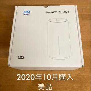 ファーウェイ(HUAWEI)のUQ wimax ホームルーター  Speed Wi-Fi HOME LO2(PC周辺機器)