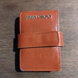 ジミーチュウ(JIMMY CHOO)のジミーチュウ カードケース(パスケース/IDカードホルダー)