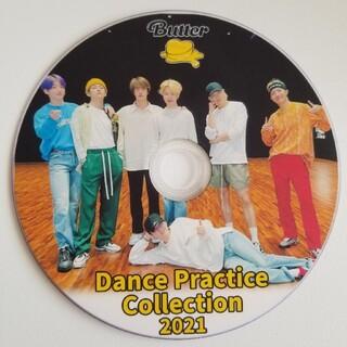 ボウダンショウネンダン(防弾少年団(BTS))のBTS 防弾少年団 2021 DANCE PRACTICE COLLECTION(ミュージック)