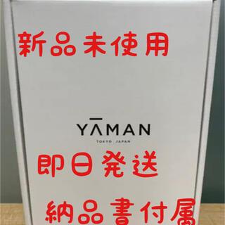 【新品未使用】YA-MAN ヤーマン 光脱毛器 レイボーテ ヴィーナス