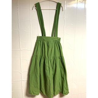 メルロー(merlot)の緑色のティアード吊りスカート(ロングスカート)