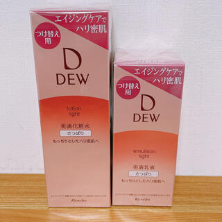 デュウ(DEW)のDEW 化粧水 乳液 さっぱり セット(化粧水/ローション)