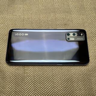 iqoo 3 128GB メモリー12G シルバー