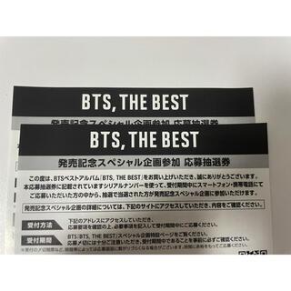 ボウダンショウネンダン(防弾少年団(BTS))のシリアル  BTS(K-POP/アジア)