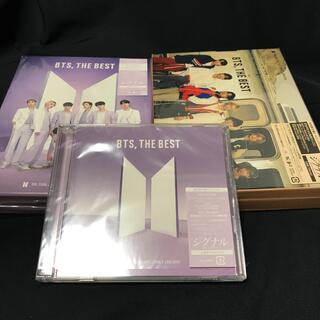 ボウダンショウネンダン(防弾少年団(BTS))のBTS THE BEST  3形態セット(K-POP/アジア)