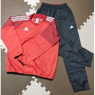 アディダス(adidas)の☆アディダス トレーニングビステ上下セット サイズ160 ●AWS-613(トレーニング用品)