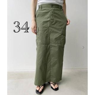 アパルトモンドゥーズィエムクラス(L'Appartement DEUXIEME CLASSE)のL'Appartement【CIOTA/シオタ】Cargo Maxi Skirt(ロングスカート)